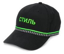 'CTNMB' Baseballkappe