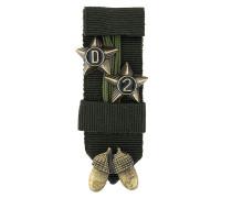 branded sheriff brooch