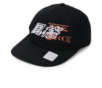 Bestickte 'Kanji' Baseballkappe