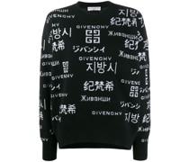 cropped translational print jumper