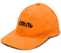 'Cyrillic' Baseballkappe
