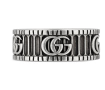DoppelG Ring aus Silber