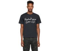 Standard Arabic Tshirt
