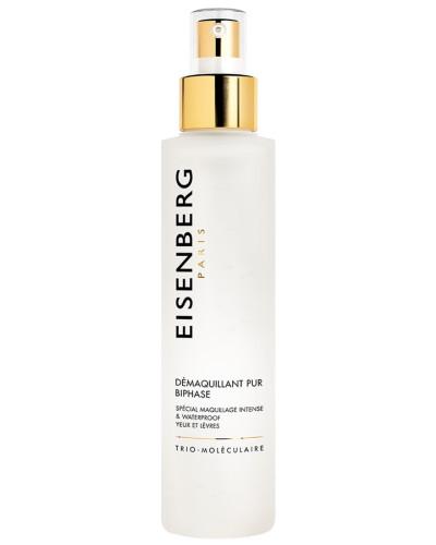 Make-up Entferner 150ml