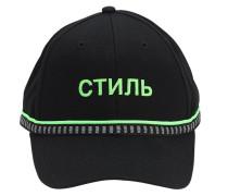 CTNMB EMBRO COTTON CANVAS BASEBALL HAT