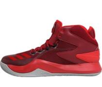 Mens Derrick Rose Dominate IV Basketball Shoes Core Burgundy/Scarlet/Solid Grey