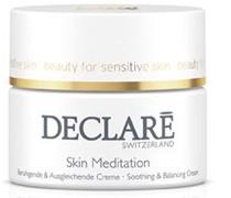 Skin Meditation Creme