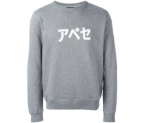 'Kanji' Sweatshirt