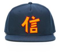 'Kanji' Baseballkappe