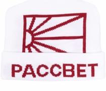 Strickmütze mit Intarsien-Logo