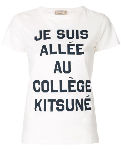 'Je Suis Alle' T-Shirt