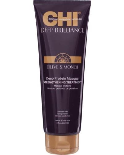 Haarpflege Deep Brilliance Deep Protein Masque
