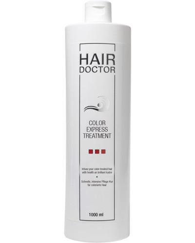 Haarpflege Sondergrößen Color Express Treatment