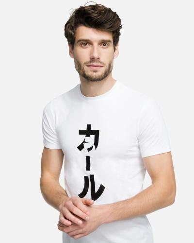 T-Shirt mit aufgedrucktem Motiv