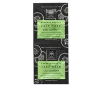 Express Intense Moisturizing Face Mask - Cucumber 2x8ml