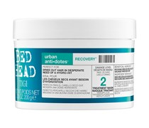 200 g Recovery Treatment Haarmaske