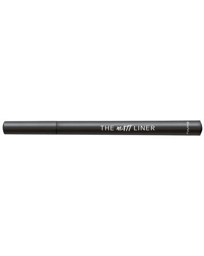 Nr. 2 - Secret Grey Eyeliner 1ml
