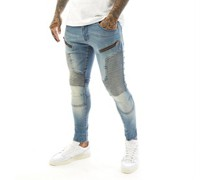 PLA 685 Skinny Jeans Hell