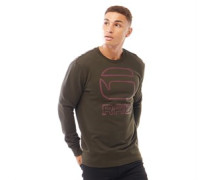Graphic Sweatshirt Khaki