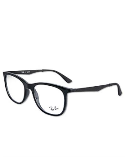 Brille Korrektionsbrille aus Kunststoff