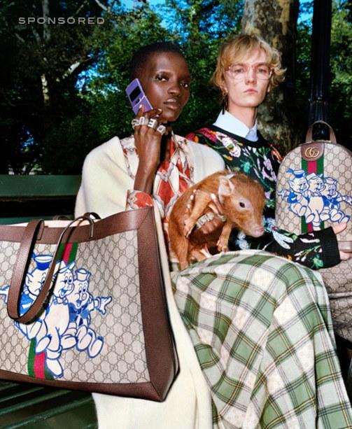 Gucci Schweinchen Kollektion