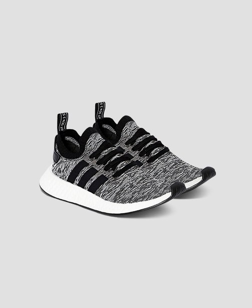 Adidas NMD Sneaker